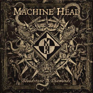Machine Head (capa por Marcelo Vasco)